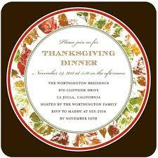 invitation your thanksgiving orderecigsjuice info