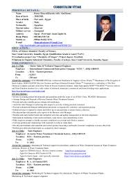 References On Resumes Marital Status Resume Contegri Com