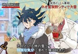 Special Feeling Meme - lovers in the snow spawn anime art meme kotaku australia