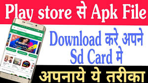 how to get apk file from play store how to an apk file from play store on android