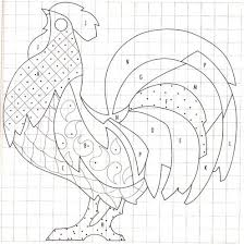 pattern art pdf roosters to print for embroidry pdf rooster pattern is here