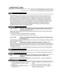 master resume sample formal resume template resume templates and