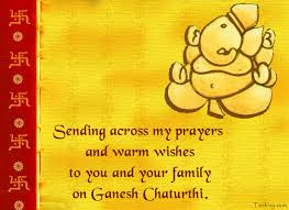 happy ganesh chaturthi messages wishes sms quotes 2016