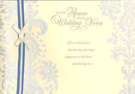 wedding vow cards renewal of wedding vows wedding card co uk kitchen home