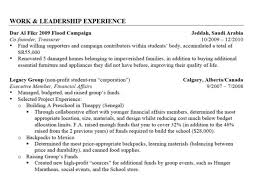 exles of best resume interests to put on a resume venturecapitalupdate