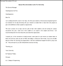 recommendation letter after internship example cover letter
