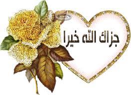 images?qtbnANd9GcTChPeQgPFbxWLYl6BIcBNARDbCAhZglGHkIAN7SXO0itNi aN2 - Allah Paak Ki Qudrat (Must Read This)