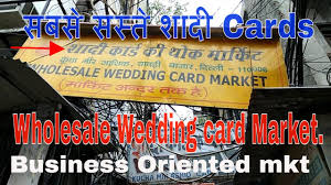 shadi cards wedding cards wholesale market l cheapest shadi cards l
