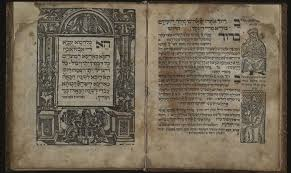 santa haggadah haggadah archives journal