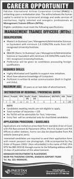 journalists jobs in pakistan airlines international 100 management trainee officers jobs in pia jobs 2018 for fresh