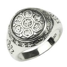 man rings design images Authentic yemen 925 sterling silver vintage beautiful jewelry jpg