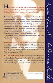 my early life book by winston churchill william manchester
