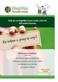 Lening Krijgen Zonder Werk Informatiebrochure Wegwijs Roosendaal By Gemeente Roosendaal Issuu