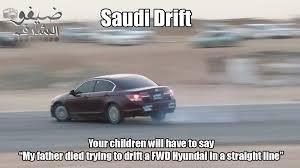 Drift Meme - are corners and rwd unavailable in saudi arabia