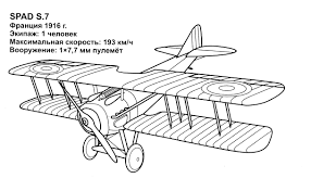 planes helicopters rockets coloring pages 13 planes helicopters