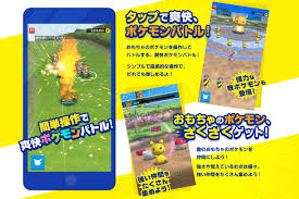 pokeland is the newest pokemon mobile game