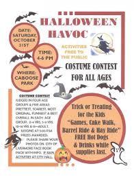 new city gas halloween 2015 city of livermore 2015 news
