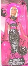 Barbie Doll Halloween Costumes 126 Barbie Madness Images Vintage Barbie