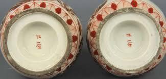 Japanese Kutani Vases Of Japanese Kutani Bottle Vases