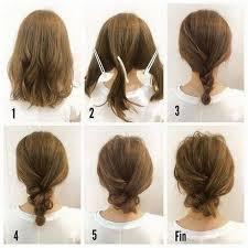 Hochsteckfrisuren Mittellange Haar Einfach by Hochsteckfrisur Einfach Mittellange Haare