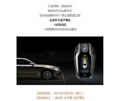 si鑒e accor si鑒e social carrefour 100 images si鑒e massant voiture 100