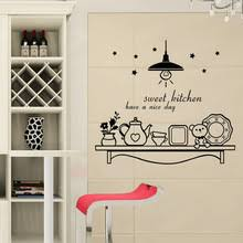 Wall Decors Online Shopping Compare Prices On Sweet Shop Decorations Online Shopping Buy Low