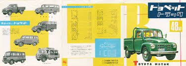toyota mtr index of stepho brochures toyota toyopet truck 228