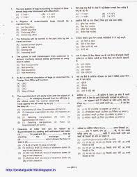 online resume sample sample online resume exam paper template format for bank po resume format template mini mental status exam printable quotes parkinson mmse exam paper template template mini mental status