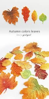 amigurumi leaf pattern crochet pattern autumn leaves crochet leaf pattern crochet fall