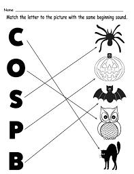 free printable halloween themed letter sounds worksheet