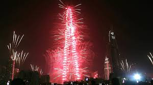 uae new year s government holidays announced the national