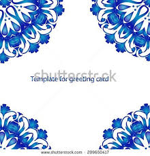 russian ornaments frame gzhel style stock vector 192800048