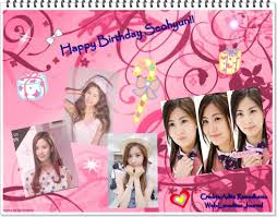 pink happy birthday color wallpaper android 11548 wallpaper
