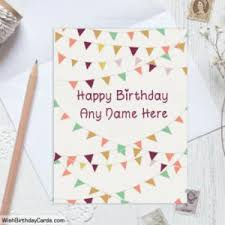best ever handmade birthday cards with name