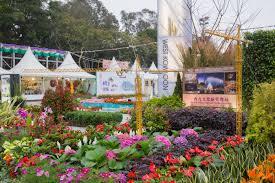 Flower Garden App by West Kowloon Cultural District West Kowloon Cultural District