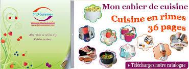 mon cahier de cuisine animation cahier13 jpg