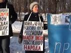 Caucasian Knot | Moscow holds picket in memory of deportation victims eng.kavkaz-uzel.ru