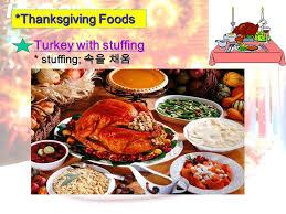 thanksgiving day family gathering for thanksgiving dinner gather