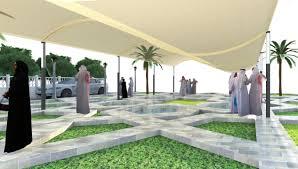 Good Decorative Elements Public Plaza Qatari Style U2013 Qatar Architect