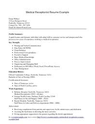 desk receptionist sample resume bunch ideas of front desk