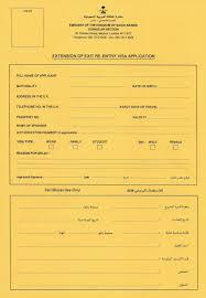 Visa Covering Letter Format Letter Of Introduction Embassy