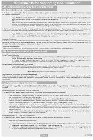 Personal Banker Resume Sample by S I No 432 2014 Employment Permits Regulations 2014