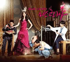 download mp3 ost beauty and the beast miss korea ost full ost album v a mp3 download k2ost kpop