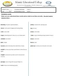 the ugly vegetables worksheet by laila el tobgy tpt