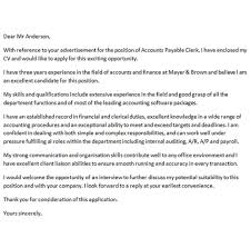 accounts payable cover letter examples sample cover letter