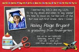 kindergarten graduation announcements custom photo kindergarten pre school graduation invitation