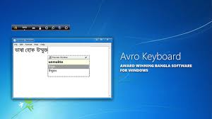 avro keyboard apk avro keyboard unicode and ansi compliant free typing