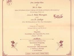 hindu wedding invitation hindu wedding invitations toronto image collections wedding and