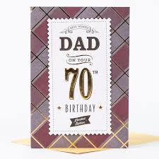70th Birthday Cards 70th Birthday Card Dad Best Wishes Only 1 29