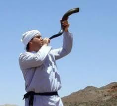 shofar horn that the world may shofar